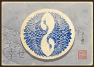 Hanzo's Dojo video slot gokkast symbool 6