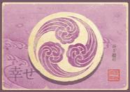 Hanzo's Dojo video slot gokkast symbool 7