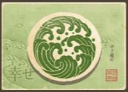 Hanzo's Dojo video slot gokkast symbool 8