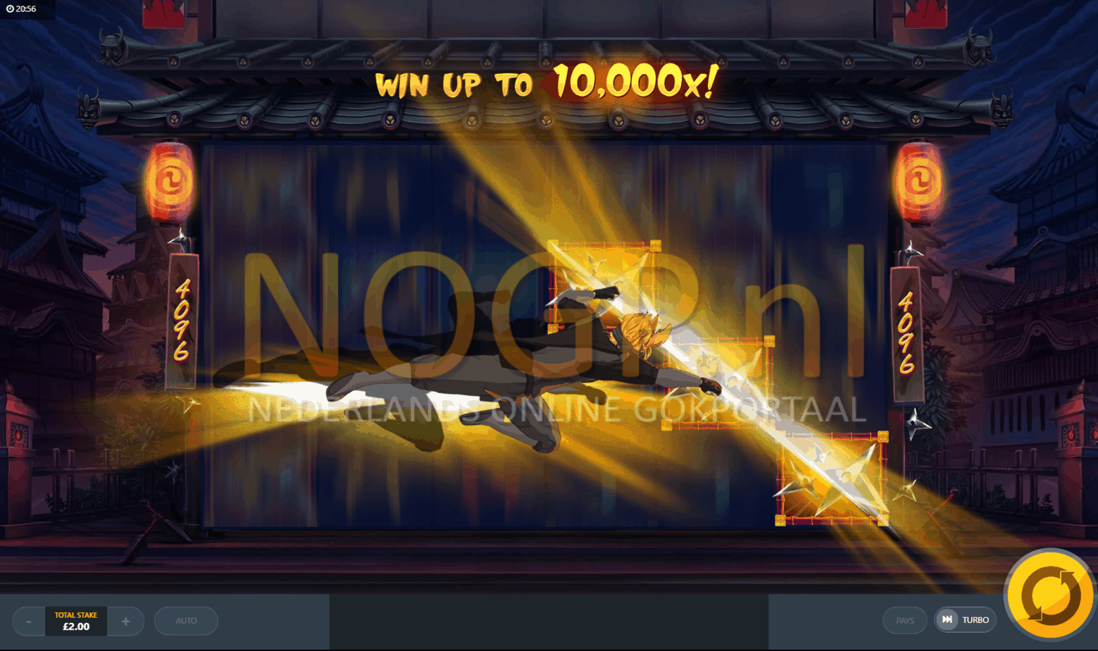 Ninja Ways video slot Ninja Ways feature