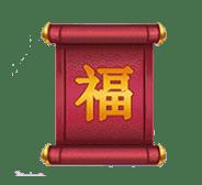 Mega Dragons video slot - Banner symbol